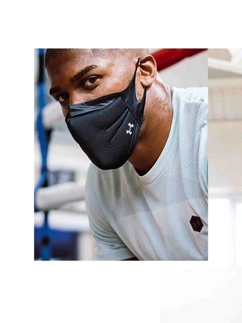 Under Armour unisex sportmasker - mondkapje